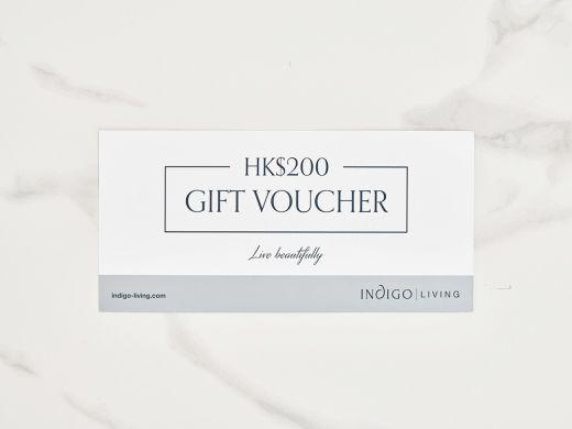 Gift voucher HK$200