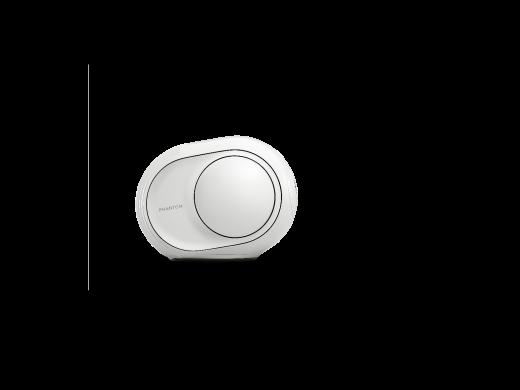 Phantom Reactor 600 White Iconic